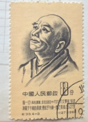 Chang Sui (683-727)