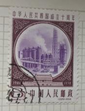 Kirin chemical fertilizer plant