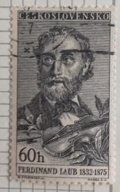 Ferdinand Laub (1832-1875)