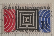 45 years Czechoslovakian Radio