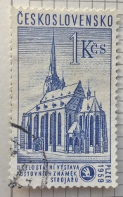 100 years of ŠKODA plant Pilsen