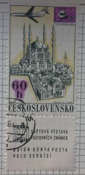 ISTANBUL'63, Hagia Sophia