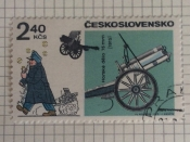 """WWI cannon 75 mm and """"Good soldier"""" Svejk (1915)"""