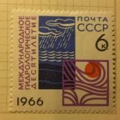 Эмблема Международного гидрологического десятилетия Худ.Б.Трифонов