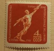 """""""К звездам"""""""