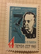 Портрет Е.О.Патона, академика, специалиста в области сварки и мостостроения Худ П.Вьюев