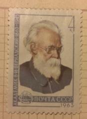 Портрет В.И.Вернадского естествоиспытателя, минеролога и кристаллографа худ С.Соколов
