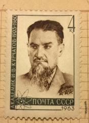 Портрет И.В.Курчатова, физика, академика худ.С.Соколов