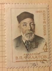 В.П.Филатов академик(1875-1956)худ С.Соколов