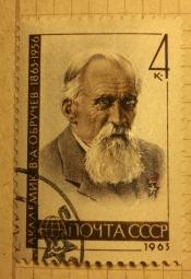 Портрет В.А.Обручева,академика,геолога.Худ С.Соколов