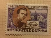 Автопортрет Т.Г.Шевченко(украинского поэта