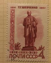 Памятник Т.Г.Шевченко(1814-1861)