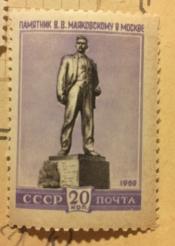 Памятник В.В.Маяковскому в Москве