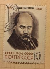 Портрет Т.Г.Шевченко(по рис И.Репина)