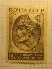 Барельеф Ш. Руставели (ск. Я. Николадзе, 1937 )