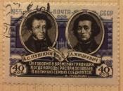 А.С.Пушкин и А.Мицкевич