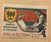 В русской типографии 16 века