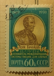 Скульптурный портрет Л.Брайя,автора международного грифта для слепых.