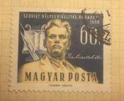 Soviet Stamp Exhibiton - Mayakovsky