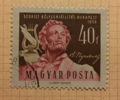 Soviet Stamp Exhibition - Aleksander Pushkin