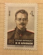 Портрет Н.П.Кравкова,фармаколог