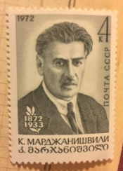 Портрет КА Марджанишвили, режиссера. Худ. А. Коврижкин,