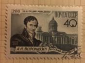 Портрет А.Н.Воронихина на фоне Казанского собора в Санкт-Петербурге.Оформ Р.Житков