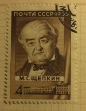 Портрет М.С.Щепкина,актера Малого театра,основоположника реализма в русскому сценическом искусстве