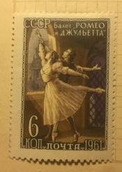 """С.Прокофьев""""Ромео и Джульетта"""""""