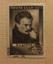 Портрет В.Л.Дурова(1863-1864)