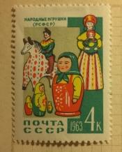 Дымковская и загорская народные игрушки(РСФСР)