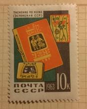 Тиснение по коже(Эстонская ССР)