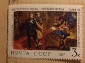 """Б.В. Иогансон (1893-1973).""""Допрос коммунистов"""" (1933 )"""