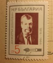 Dimitri Dobrovitch