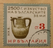 Bulgarian art