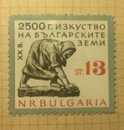 """""""Cleaning Lady"""" Stone Figure of Prof. I. Lazarov"""