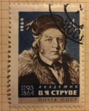 Портрет академика В.Я.Струве,одного из создателей Пулковской обсерватории.Оформ С.Соколов