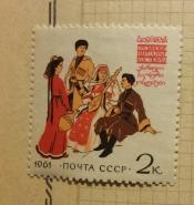 Грузинские народные костюмы