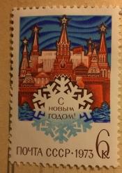 Московский Кремль, стилизованная снежинка.