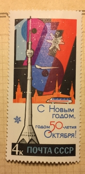 Останкинская передающая радиотелевизионная башня