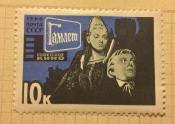 """Кадр из фильма"""" Гамлет""""·(1964).Реж. Г. Козинцев"""