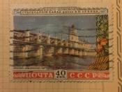 Плотина Цимленской ГЭС