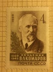 Портрет В.Л. Комарова, академика,ботаника и географа, общественногодеятеля. Худ. С. Поманский