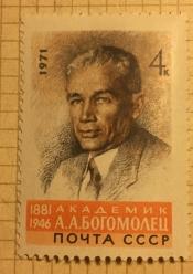 Портрет А.А. Богомольца, академика, патофизиолога