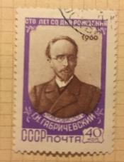 Портрет Г.Н.Габричевского, микробиолога и эпидемиолога.
