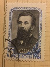 Портрет Н.В.Склифосовского,хирурга.