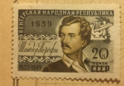 Венгерский поэт Шандер Петефи