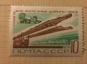 Строительство и эксплуатация железных дорог