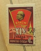 Значок члена ВЛКСМ.Кремлевский Дворец съездов(1959-1961)