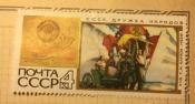 """СССР """"Дружба народов"""" (по карт. С. Карпова,1924 )"""